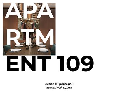 APARTMENT 109