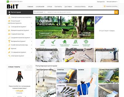 Интернет-магазин инструментов и строительных материалов