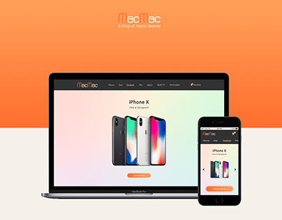 E-shop of Apple devices