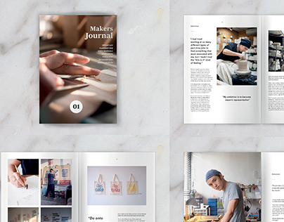 Makers Journal