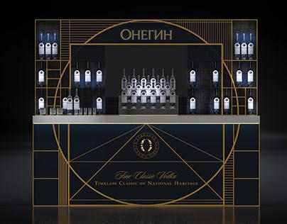 Visualization of Onegin Bar
