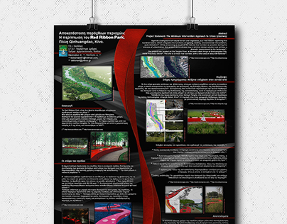CASE STUDY POSTERS