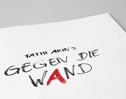Gegen die Wand (Fatih Akin)