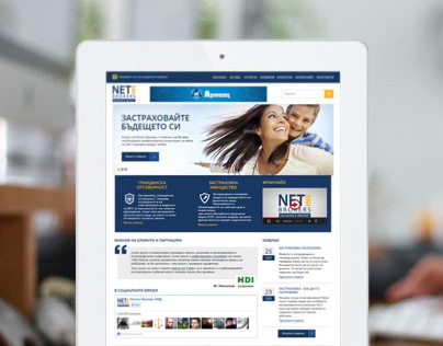 Web Design for NETins brokers