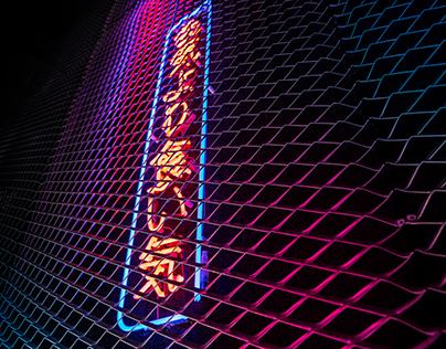 soi - asian street food