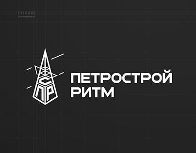 Логотип строительной компании в области электромонтажа