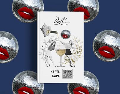 DALI restobar / Bar list design - Дизайн бара / Дали