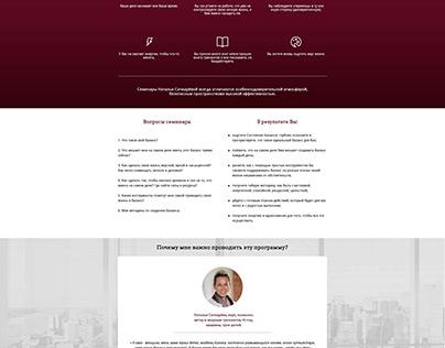 Веб-дизайн (выпускник июнь)