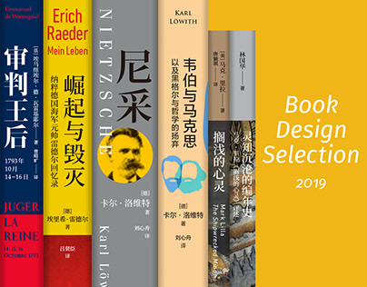Book Design Selection / 2019