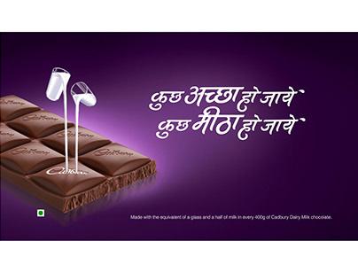 Multilingual Calligraphy for Cadbury Dairy Milk