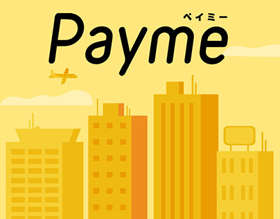 """""""Payme"""" animation"""
