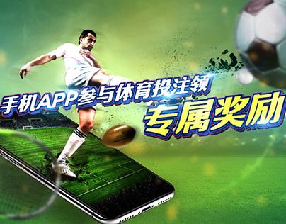 Football Banner Design
