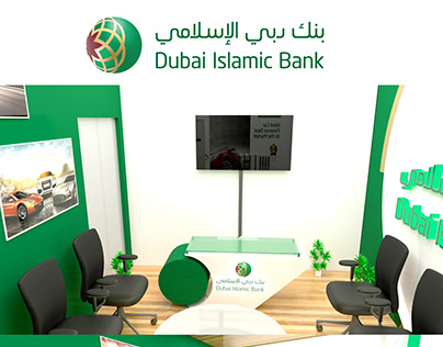 Dubai Islamic Bank Room designs.