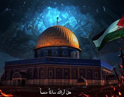 Palestine | Manipulation