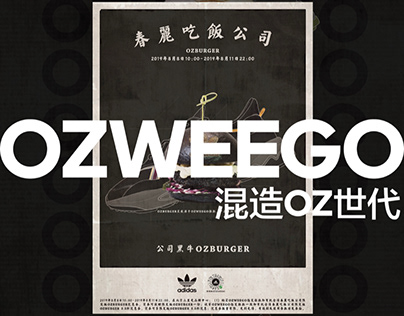 Adidas Ozweego Projects Photos Videos Logos Illustrations And Branding On Behance