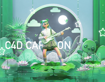 C4D cartoon characters design