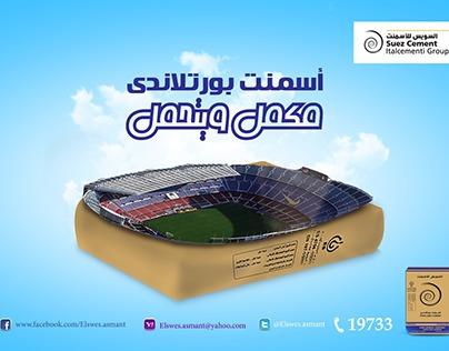 Suez Cement Company campaign