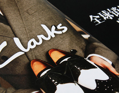 Clarks | Markenidentität, Brand Localization | WILDDESIGN