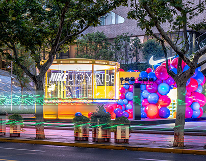 NIKE JOY RUN STATION