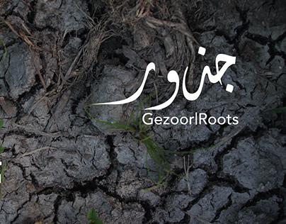 Gezoor | جذور
