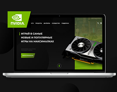 Web design for Nvidia