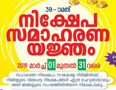a4 poster design