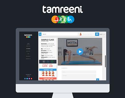 Tamreeni Website
