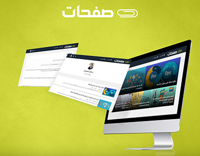 Presentation of Sfahat Web Redesign