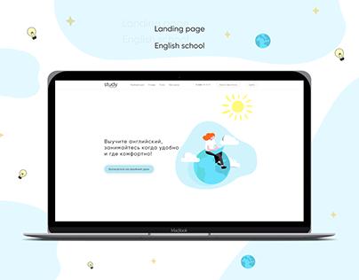 Landing page | English school | Web Design