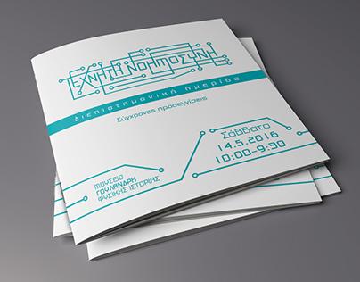 Editorial Design - Booklet