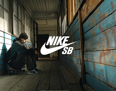 Nike SB - Drama Kings