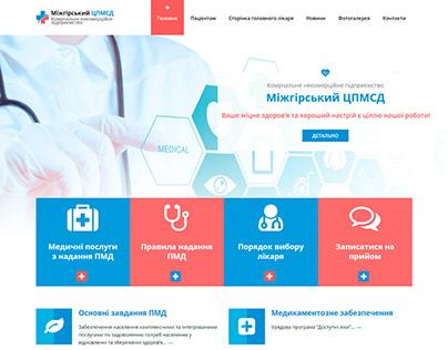 Сайт для Мед. центра