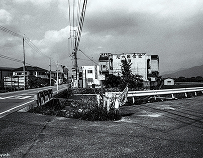 Northern Wakayama (Personal Photo)2 35mm Film