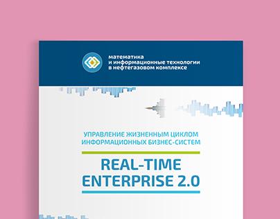 Real-Time Enterprise 2.0