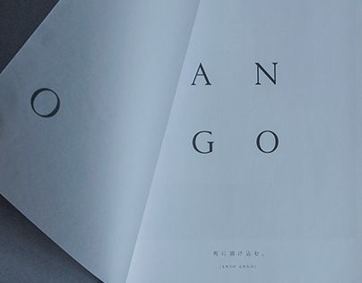 ENSO ANGO Book