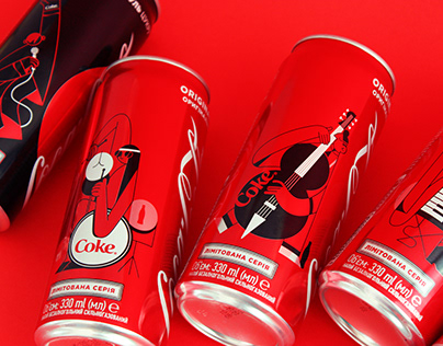 COCA-COLA Music Limited Edition Cans | Packaging