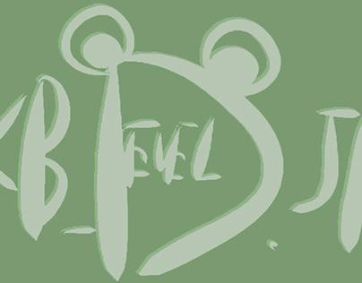 桂月作 kB-devel.jpロゴ