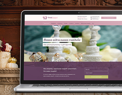 Website for Wedding Agency «White Square»