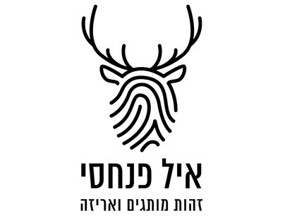 Ayal Pinhassi - Branding