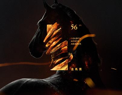 金馬56 Golden Horse Awards 56th | Logo Bumper Breakdown