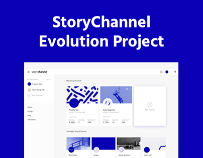 Story Channel PC Web 2.0