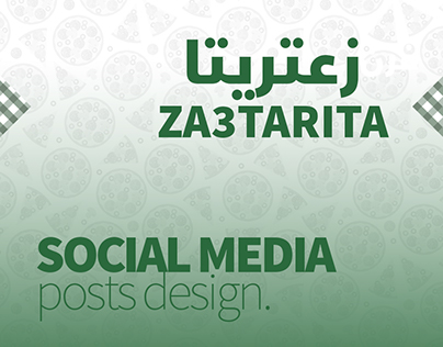 Social media posts design for Za3tarita V01