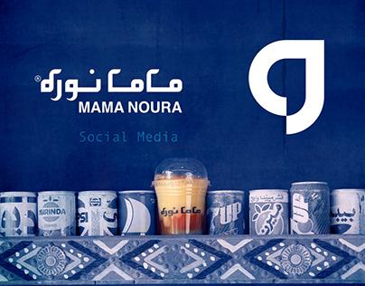 Mama Noura - Social Media