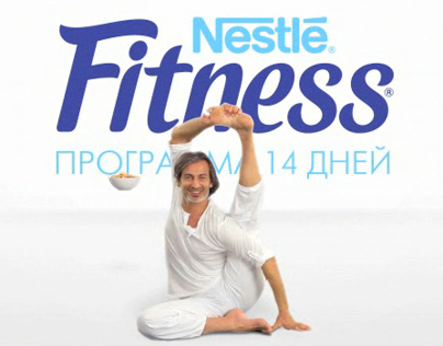 Nestle fitness 14 days