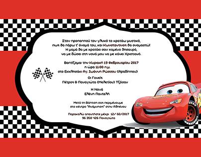 Mc queen Christening invitation