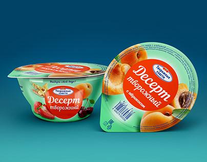 Redesign of the packaging of desserts