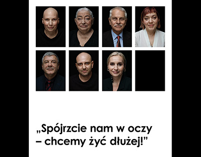 Poster for social campaign