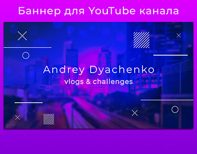 Шапка для YouTube канала Hat for youtube channel