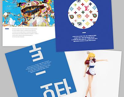 Editoral design   Pop art book