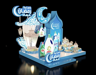 P&G Ramadan booth